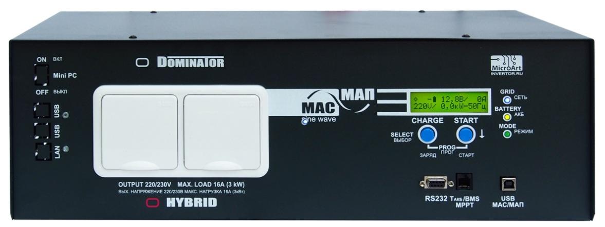 Стабилизатор напряжения для инверторного холодильника